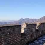 View from Mutianyu Great Wall of China