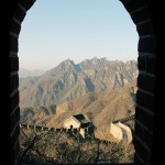 Looking through an arch at the Great Wall of China