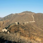 Distant View of Great Wall of China