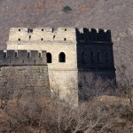 Tower at Great Wall of China