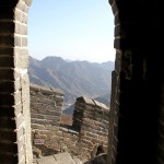 View through an arch at the Great Wall of China